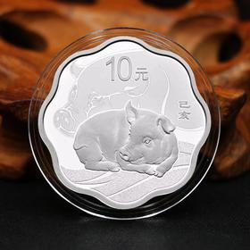 【预订补款】2019年猪年生肖梅花形30克银币(尾款)