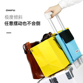 预售28号发货ZHIFU行李固定包 可套拉杆包旅行收纳袋拉杆箱挂包