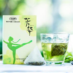 芳华定制  分分钟油切清绿茶 绿茶茶包 电脑族轻身茶饮