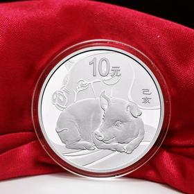 【预订补款】2019年猪年生肖圆形本色30克银币(尾款)