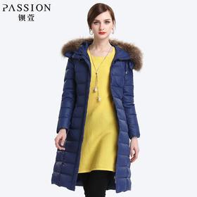 钡萱PASSION冬季新品优雅毛领长款羽绒服女W7Y6001