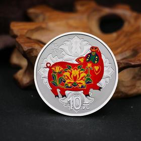 【预订补款】2019年猪年生肖圆形彩色30克银币(尾款)