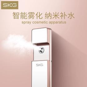 【小程序拼团】纳米级喷雾,便携随时补水不花妆,SKG3115补水器