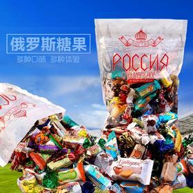 """【特惠】俄罗斯进口 混合糖果饼干散装糖果士力架 巧克力夹心糖 巧克力慕斯糖 牛轧糖 奶糖 """"斯拉夫""""、""""KDV""""、""""涅夫斯基""""等糖果2斤、3斤、5斤包邮"""
