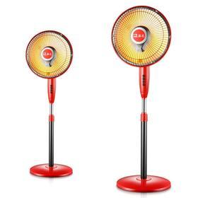落地小太阳取暖器立式电暖器气升降摇头电热扇烤火炉