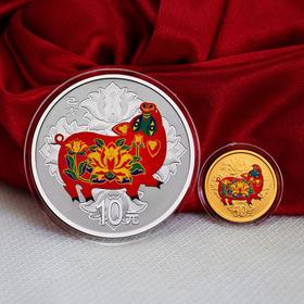【预订补款】2019年猪年生肖圆形彩色金银币(3克金+30克银)(尾款)