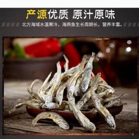"""「陵水」渔家新语""""风味小鱼干500g-吖吖种养农民专业合作社的扶贫产品"""