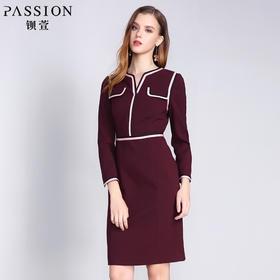 【商场同款】钡萱2018冬季新款 淑女气质H型修身显瘦连衣裙W82082G