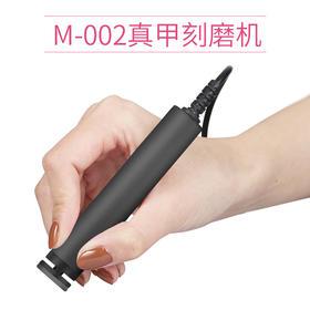 kenflynails多功能便携迷你美甲电动护理工具指甲刻磨机M-002