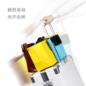 ZHIFU行李固定包  手提行李包可套拉杆包旅行收纳袋拉杆箱固定绑带挂包
