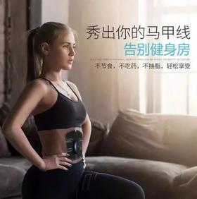 预售 年后发货【躺着就能瘦】日本黑科技 告别健身房 懒人腹肌健身器 塑型 减脂 瘦肚子 肌肉训练