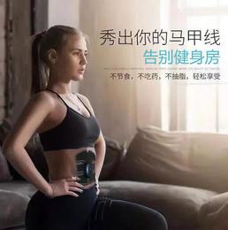 【躺着就能瘦】日本黑科技 告别健身房 懒人腹肌健身器 塑型 减脂 瘦肚子 肌肉训练