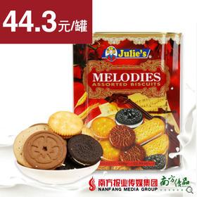 茱蒂丝美旋律 什锦饼干 650g/罐