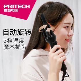 pritech自动卷发器JF8