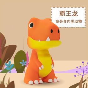 恐龙星球便携带益智恐龙手伴之霸王龙