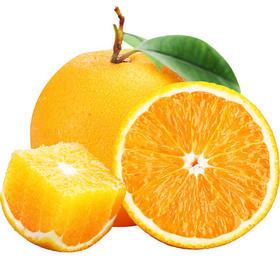 赣南脐橙,8斤18枚49元包邮到家!