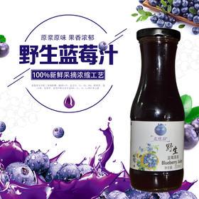 大兴安岭野生蓝莓汁原浆丨原浆原味果香浓郁丨200ml*10【严选X乳品茶饮】