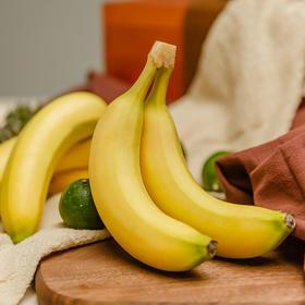 菲律宾进口香蕉,6斤39出
