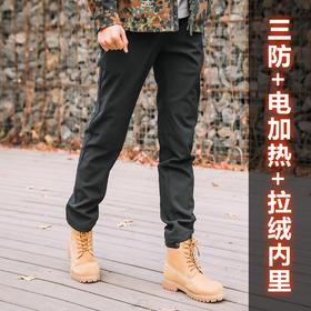 【三防电加热】石墨烯电加热拉绒软壳裤