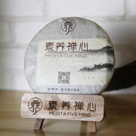 素养禅心 古树茶 镇沅普洱熟茶 257克/饼