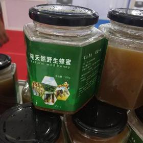 「万宁」野生蜂蜜-欧姐山寮鸡种养专业合作社的野生蜂蜜