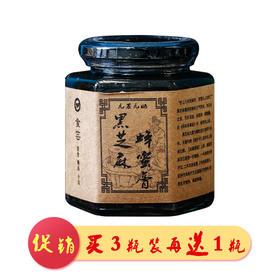 【买3瓶装送1瓶】黑芝麻蜂蜜膏500g/瓶 范冰冰都在吃的养生佳品