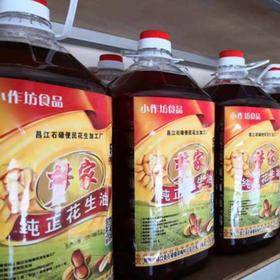 「昌江」花生油-昌江县石碌便民花生加工厂的扶贫花生油