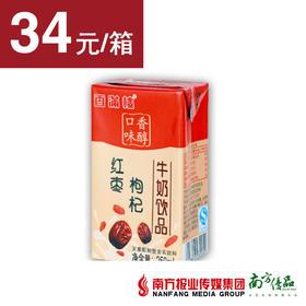 香满楼红枣枸杞牛奶  250ml/盒  12盒/箱