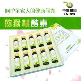 猕猴桃多肽固体饮料 猕猴桃酵素汁  猕猴桃酵素 50ml*10瓶