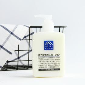 日本matsuyama松山油脂身体乳 补水保湿清爽不油腻 柚子味 300ml