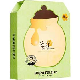 韩国papa recipe春雨绿蜂蜜牛油果面膜 10片装