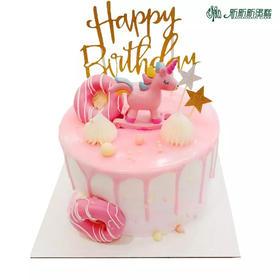 「童趣(木马)」网红蛋糕