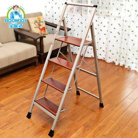 梯子家用折叠人字梯爬梯井加厚室内多功能铝合金梯子实木梯