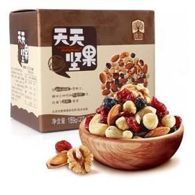 天天坚果礼盒 每日坚果炒货 休闲零食 混合坚果 礼盒成人款189g/盒