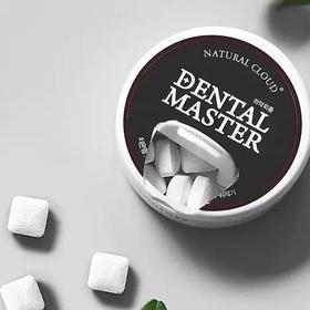 老黄牙+口臭有救了!【韩国DentalMaster洁牙神器+美白亮齿咀嚼牙膏 | 买2份立减10元】天然微晶纤维素美白牙齿、清洁口腔、清新口气、缓解牙齿敏感