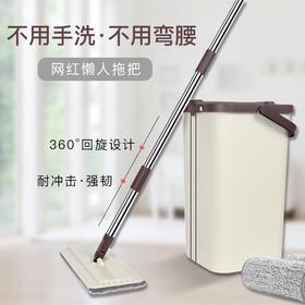 【自动脱水 干湿分离】二合一懒人刮刮乐拖把 洗拖合一2分钟拖完100平  家用清洁神器