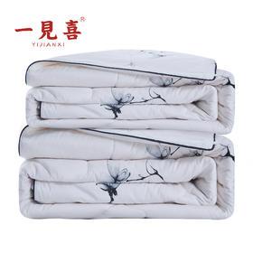 【一见喜】 新疆棉花被 子母扣被  四季被 全棉面料 好睡眠深睡眠