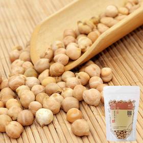 鹰嘴豆 3袋包邮 ——中东与西方美食  350g(通过SGS 182项农残、5项重金属检测)