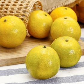 广西皇帝柑橘子新鲜水果带箱9斤现摘