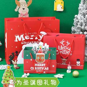 冬季圣诞礼品袋韩版文艺小清新生日伴手礼物糖果包装盒礼物袋