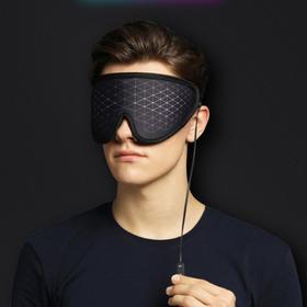 【3D遮光 眼窝设计 缓解眼部疲劳 促进血液循环】石墨烯眼罩