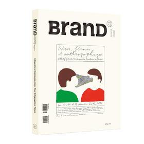 【设计杂志预定】BranD No.41期