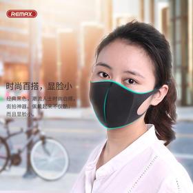 Remax 防雾霾防尘男女通用口罩