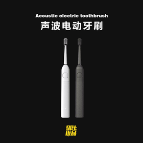 明星同款oralshark K117大鲨鱼声波电动牙刷成人充电式底座软毛刷