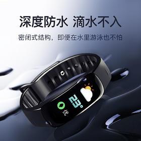 【显示心率血压】运动记步手表  C2彩屏