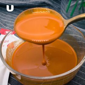 原浆枸杞汁,一袋等于2400颗干枸杞的营养,清肝明目,养气补血 30ml*10袋包邮