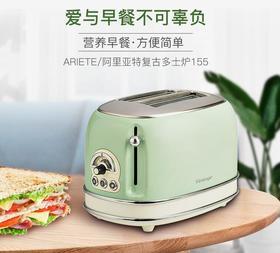 Ariete/阿里亚特 155家用多士炉早餐烤面包机热面包片吐司机