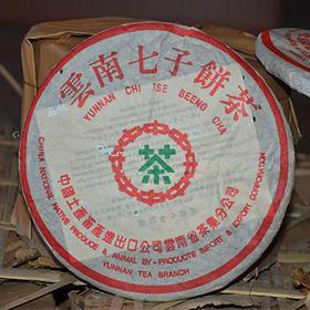 2003年中茶绿印老生茶7542