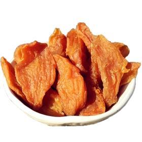 薯你有脯地瓜干,一袋250g/袋 ,2袋29元出货