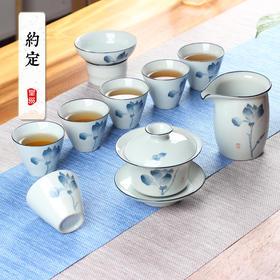 手绘茶具套装 家用陶瓷功夫茶具 灰底荷花泡茶壶茶杯整套礼盒